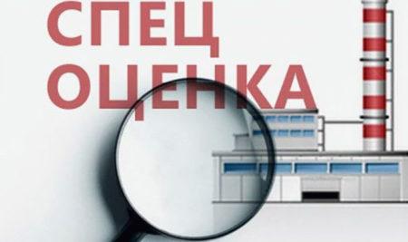 Проведение заседаний Территориальной Аттестационной Комиссии Верхне-Донского управления Ростехнадзора возобновляется с 25 мая 2020 года