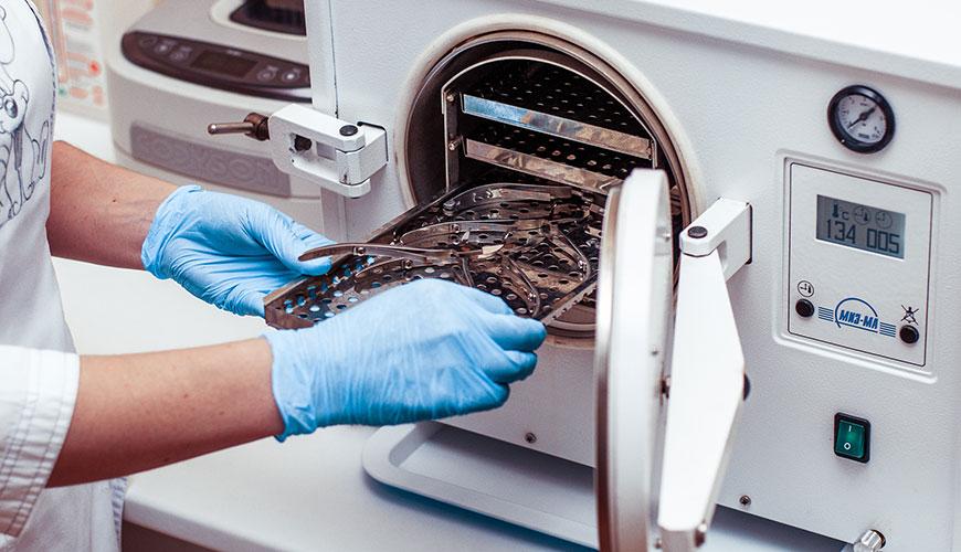 sterilizatorshchik-materialov-i-preparatov